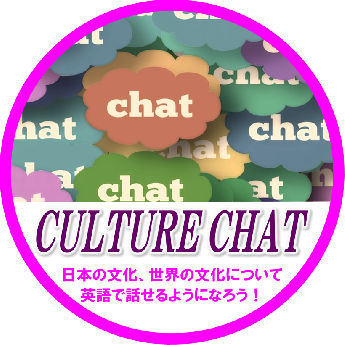 CULTURE CHAT